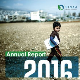 Binaa Annual Report 2016